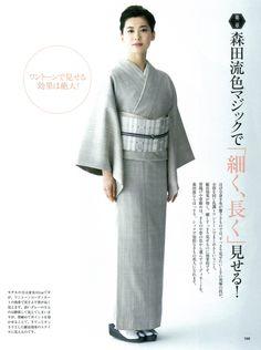 中田有紀 「きものSalon」(世界文化社)撮影:鍋島徳恭