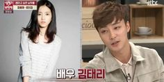 Roy Kim explains why he doesn't want to meet his ideal type Kim Tae Ri http://www.allkpop.com/article/2017/04/roy-kim-explains-why-he-doesnt-want-to-meet-his-ideal-type-kim-tae-ri