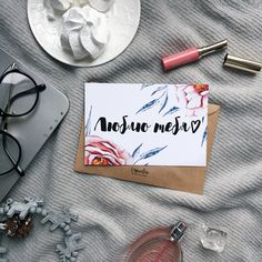 "Открытка ""Люблю тебя"" в магазине «Capsular Card» на Ламбада-маркете Mood Words, Ture Love, Text Design, Happy Birthday Me, Cute Wallpapers, Girly Things, Diy And Crafts, Stationery, Wildlife Photography"