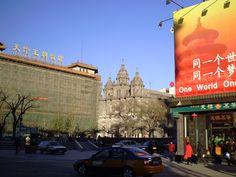 Beijing China, First World, Broadway Shows, Fair Grounds, Fun, Travel, Viajes, Trips, Tourism