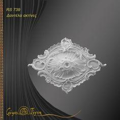 RS 739 Οβάλ Δαντέλα Chandelier, Ceiling Lights, Home Decor, Candelabra, Decoration Home, Room Decor, Chandeliers, Outdoor Ceiling Lights, Home Interior Design