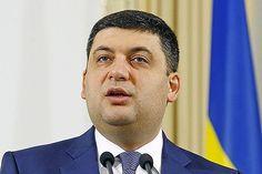 Народные депутаты Украины согласовали состав правительства Гройсмана. По сообщению пресс-секретаря спикера Верховной Рады, определены почти все ключевые позиции