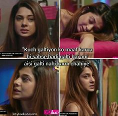 kun ka who galtiyan behad dard deti ha Maya Quotes, Hurt Quotes, True Love Quotes, Hindi Quotes, Quotations, Life Quotes, Maya Beyhadh, Heart Touching Lines, Girl Facts