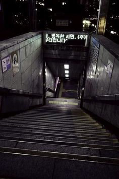 Creepy subway entrance