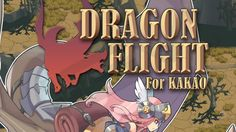 DragonFlight for Kakao for PC – Free Download - http://gameshunters.com/dragonflight-kakao-pc-download/