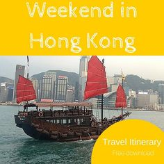 If you only have a weekend to spend in Hong Kong, here are our top recommended things to do -- sample travel itinerary for a weekend in Hong Kong!