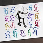 All the colorful H's. Which one wins today? Calligraphy Fonts Alphabet, Calligraphy Tattoo, Calligraphy Tutorial, Tattoo Lettering Fonts, Calligraphy Signs, Lettering Styles, Lettering Design, Hand Lettering, Caligraphy