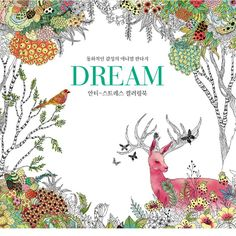 17.09$  Buy now - http://alimj6.shopchina.info/go.php?t=32561260461 - Dream Coloring Books For Adults Children Relieve Stress Painting Drawing Garden Art Colouring Book 17.09$ #SHOPPING