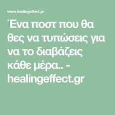 Ένα ποστ που θα θες να τυπώσεις για να το διαβάζεις κάθε μέρα.. - healingeffect.gr Best Quotes, Life Quotes, Spirituality, Self, Wisdom, Education, Words, Tips, Inspiration