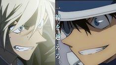 Conan, Bourbon, Detective, Super Manga, Police Story, Kaito Kuroba, Kaito Kid, Amuro Tooru, Magic Kaito