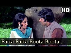 Patta Patta Boota Boota - Amitabh Bachchan - Jaya Bahaduri - Ek Nazar - Lata - Rafi - Hindi Songs - YouTube
