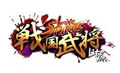 ラブスピリッツ戦国武将Liteロゴ Hype Logo, Gaming Banner, Japanese Logo, Event Logo, Logo Design, Lettering, Games, Logos, Game Title