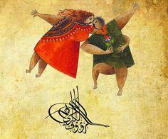 L'illustration de livre pour enfant dans le monde arabe
