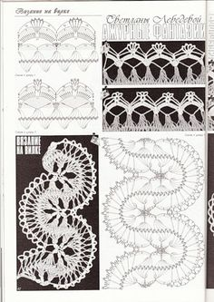 New crochet lace tape style 49 Ideas Hairpin Lace Patterns, Hairpin Lace Crochet, Crochet Motif, Crochet Shawl, Knit Crochet, Crochet Style, Crochet Edgings, Lace Tape, Bruges Lace