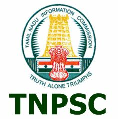 Image result for tnpsc images