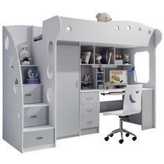 The bunk bed models with work tables are a big part of the children's room decorations in all the bi