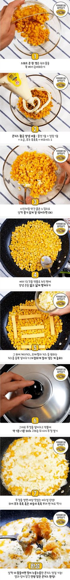 Asian Recipes, Vegetables, Cooking, Food, Kitchen, Essen, Vegetable Recipes, Meals, Yemek