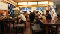 Japanese Restaurants : Inside a typical Japanese restaurant