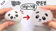 몽글몽글~ 판다 말랑이 만들기🐼   흔들면 다시 거품생김!   스트레스볼 만들기   Diy Panda Stress Ball   루키밍 - YouTube Pop It Toy, Peri, Toys, Plushies, Paper, Activity Toys, Clearance Toys, Gaming, Games
