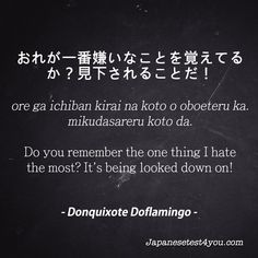 Learn Japanese phrases from One Piece anime/manga: http://japanesetest4you.com/learn-japanese-phrases-from-one-piece-part-10/
