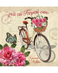 Vintage background with roses,butterflies and bicycle. Decoupage Vintage, Vintage Decor, Happy Name Day, Singing Happy Birthday, Postcard Printing, Ikat Pattern, Background Vintage, Vintage Bicycles, Flower Prints