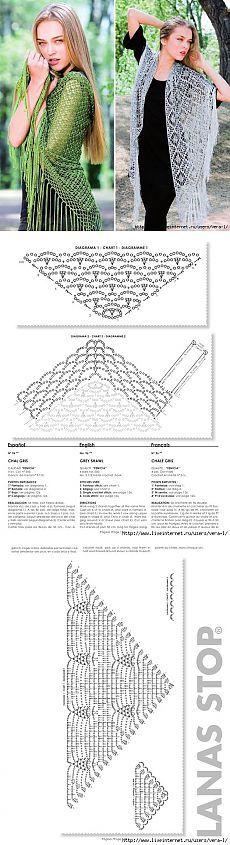 Две ажурных шали крючком | накидки и шали | Постила