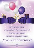 Image of french birthday greeting card with balloons and gifts.