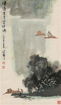 清漓百里碧琉璃, 1982