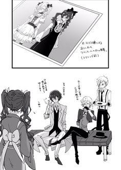 イチヤ (@ichiyachuchuchu) さんの漫画   14作目   ツイコミ(仮) Bungo Stray Dogs, Shin, Doujinshi, Kawaii, Durarara, Anime, Cat Lovers, Cats, Manga