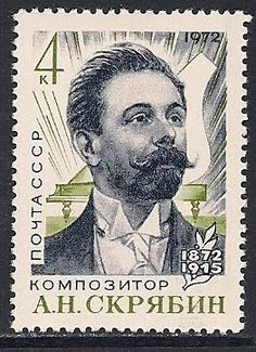 Stamp honoring Alexander Scriabin - 1972