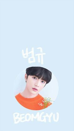 Kai, Kpop Backgrounds, The Dream, Photos Tumblr, Hoseok, Me Me Me Song, Wattpad, Foto Bts, South Korean Boy Band