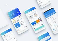 삼성카드 앱 UI 리디자인 - UI/UX, UI/UX, UI/UX Web Design, Mobile App, Design Inspiration, Phone, Cards, Syrup, Color, Design Web, Telephone