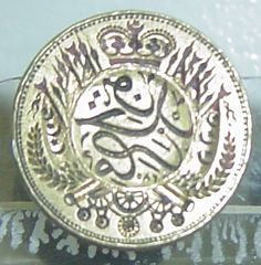 "https://flic.kr/p/KBUsz | Khedive of Egypt's desk seal | This image of an escutcheon inscribed ""Khedive of Egypt."" The escutcheon is supported by trophies and the personal standard of the Khedive of Egypt with the three crescents and three five pointed stars.  Courtesy of Mr. Ahmed Kamel. Picture was taken at the National Police Museum in Cairo"
