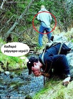 50 Χιουμοριστικές φωτογραφίες που κάνουν θραύση αυτή την στιγμή στο ελληνικό διαδίκτυο. | διαφορετικό Funny Greek Quotes, Just For Laughs, Funny Photos, Haha, Jokes, Humor, Funny Stuff, Nice, Fotografia