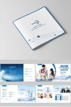 Book product Brochure square water purifier#pikbest#templates Corporate Brochure, Corporate Design, Brochure Design, Product Brochure, Advertising Design, Editorial, Engineering, Layout, Profile