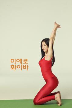자유게시판 > 이유비 몸매 변신