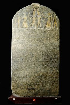 """This engraved slab of granite is more than ten feet tall and was found in 1896 in Western Thebes, Egypt. It contains the oldest* certain reference to """"Israel"""" outside of the Bible, and is referred to as the Merneptah Stela.** It was carved c. 1210 BC in hieroglyphs and is currently located in the Egyptian Museum, Cairo. http://bibleandarchaeology.blogspot.co.nz"""
