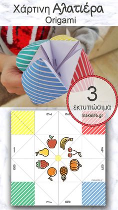 Activities For Kids, Crafts For Kids, Cute Little Things, Invite Your Friends, More Cute, Fun Games, Esl, Diy Projects, Nursery