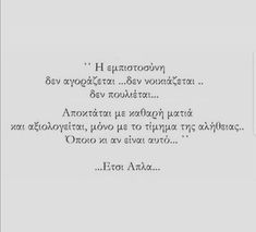 Greek Quotes, Psychology, Life Quotes, Notebook, Thoughts, Writing, Math, Psicologia, Quotes About Life