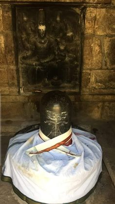 Lord Shivalingam at Mamallapuram Temple, Tamilnadu, India. Shiva Lord Wallpapers, Lord Shiva, Sculpture Art, India, Temples, Bliss, Universe, Painting, God