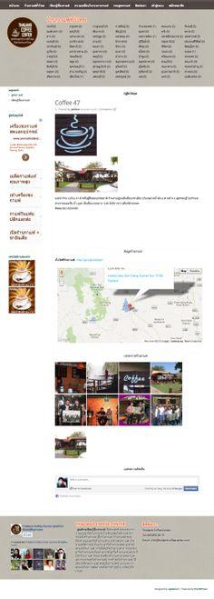 AppDever รับทำเว็บไซต์ ออกแบบเว็บไซต์ . รับทำ App iOS Android มือถือ แท็บเล็ต . ทำ SEO การตลาดออนไลน์ . วางระบบเน็ตเวิร์ค
