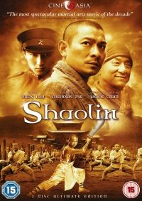 I discovered Shaolin at FilmDoo. Experience the incomparable martial arts of Shaolin in this blockbuster motion picture event from legendary. Kung Fu Martial Arts, Martial Arts Movies, Temple Movie, Kung Fu Movies, Chinese Movies, Audio In, Hindi Movies, Old Movies, Movies Free
