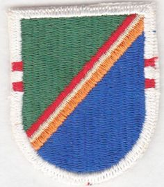Patch: 2nd Battalion, 75th Ranger Regiment (Airborne)