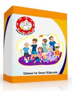 Learn Chinese Mandarin Language for children - https://glimpsebookstore.com/learn-chinese-mandarin-language-for-kids/