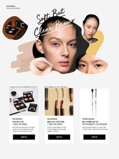 W Concept Web Design Websites, Web Design Tips, Graphic Design Layouts, Web Design Inspiration, Web Design Studio, Creative Web Design, Email Newsletter Design, Email Design, Cosmetic Web
