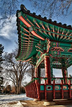 The Korean Jeongia outside the Royal Alberta Museum.     http://www.flickr.com/photos/matthewpsharp/6427858331/