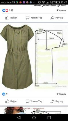 Blouse Patterns, Clothing Patterns, Blouse Designs, Sewing Patterns, Velvet Dress Designs, Kurti Embroidery Design, Modesty Fashion, Make Your Own Clothes, Dress Making Patterns