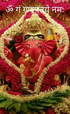 Ganesh Pooja, Jai Ganesh, Shree Ganesh, Ganesha Art, Ganesha Drawing, Ganesh Lord, Lord Krishna, Shri Ganesh Images, Shiva Parvati Images