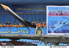 iranian armed forces | ... Iranienne/Armed Forces of the Islamic Republic of Iran - Page 23