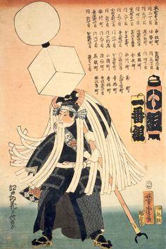 """Edo van de bloem kinderen spelen"", ""set één programma,"" Utagawa Yoshitora foto"